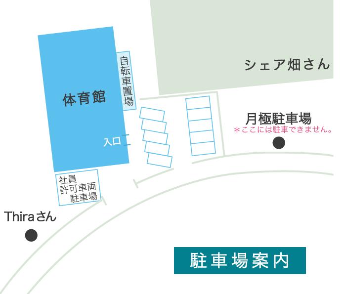 武蔵新城gym駐車場